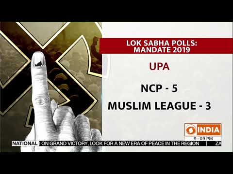 Final tally of General Elections 2019 | Newsnight | DD India | 24.05.2019