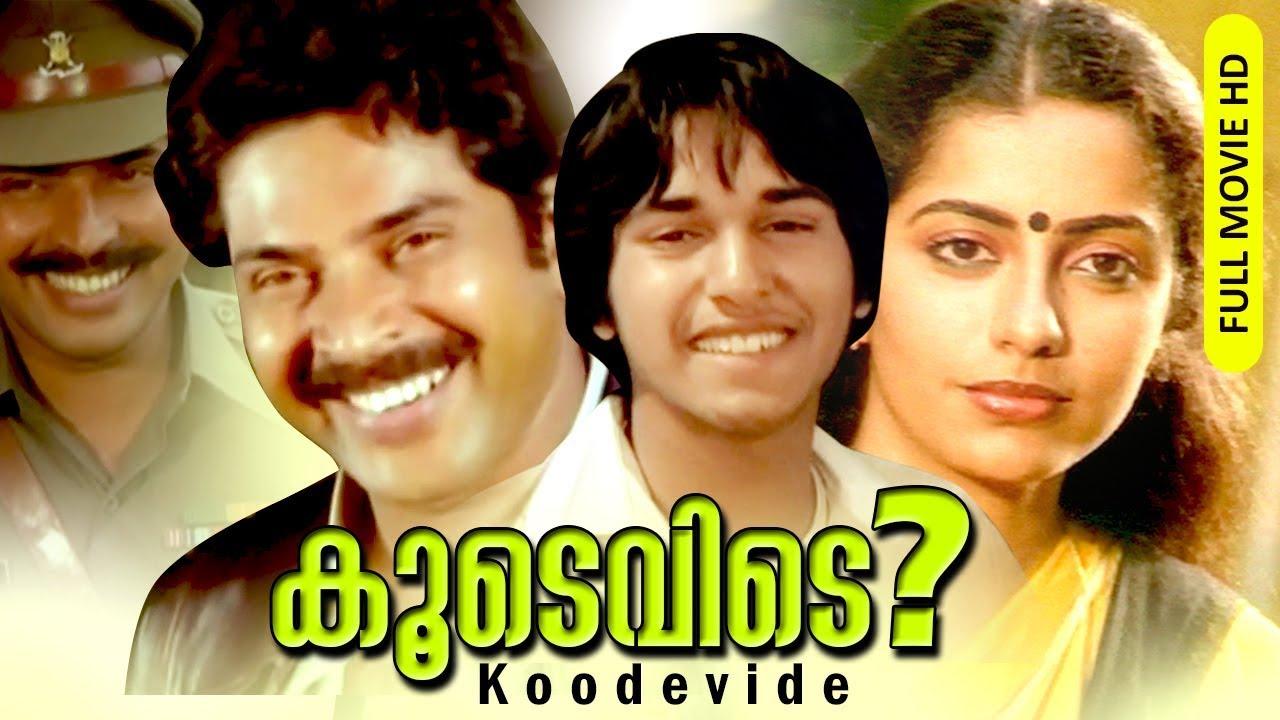 Malayalam Full Movie || Padmarajan Classics || KOODEVIDE ...