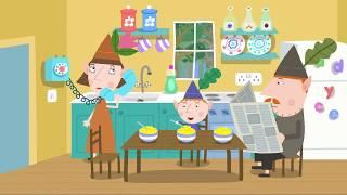 Le Petit Royaume de Ben et Holly Le Pique-Nique Royal de Fées! | Episode Complet | Dessin animé