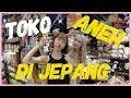 TOKO ANEH DI JEPANG  CAFE NGEHITS TOKYO  INSIDEN BIKIN STRESS