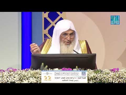 Quran Recitation Dubai