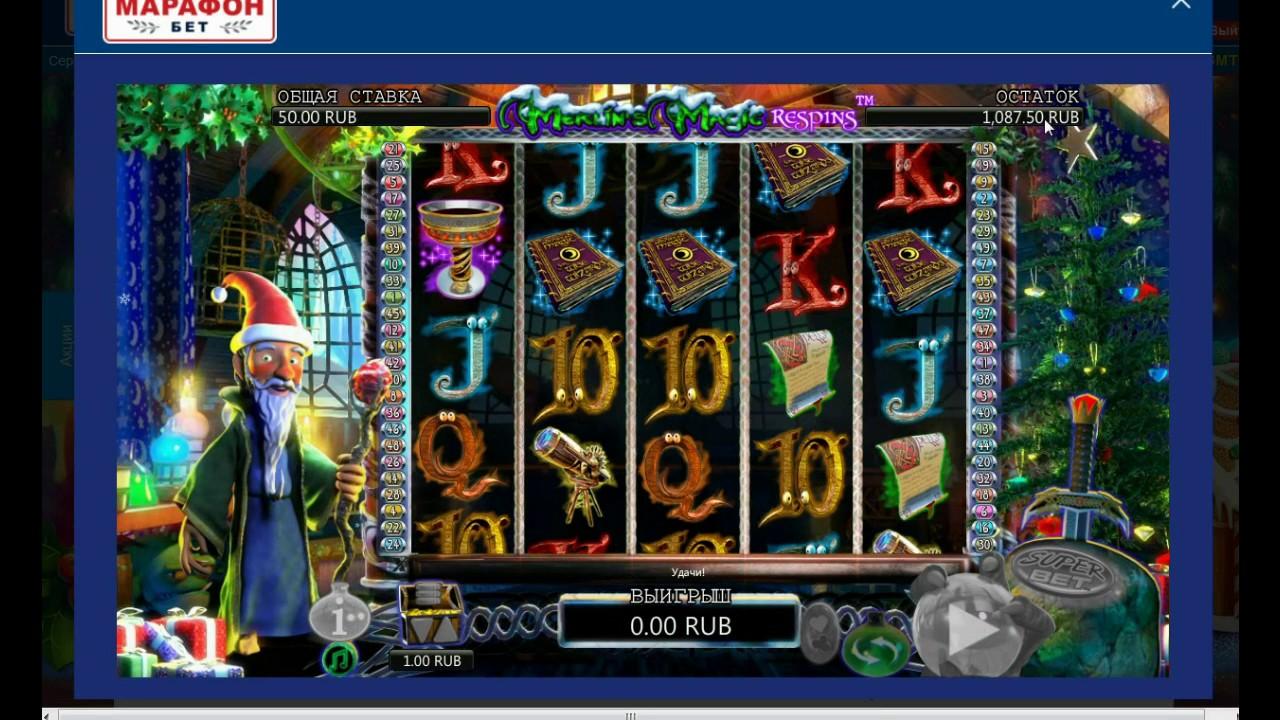 Играть в казино на фантики