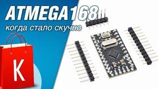 [Розпакування] Pro Mini Модуль Atmega168 5 До 16 М Для Arduino Сумісний Nano kuplyaka