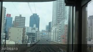 JR西日本 大阪駅ーJR西日本 三ノ宮駅までの撮影