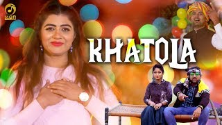 Khatola खटोला Sonika Singh Devender Fauji Miss Ada New Haryanvi Song 2019 Mor Music