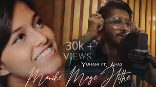 Manike Mage Hithe Hindi Version l Yohani ft.Anas | Hindi Cover | Official Music Video |