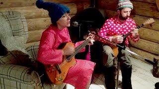Мама  /  Лена Кауфман - гитара, вокал. Сергей Малёнкин - балалайка.