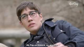 GOT7 для рекламы «Bausch+Lomb»(рус.саб)