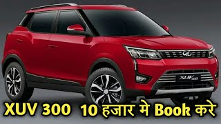 Mahindra XUV 300 Full Specifications launch Date Price in India 2019  Tech With Sid