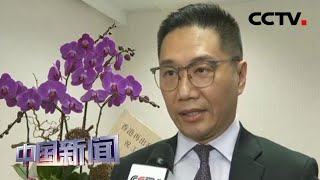 [中国新闻] 香港各界坚定支持推动涉港国安立法 | CCTV中文国际