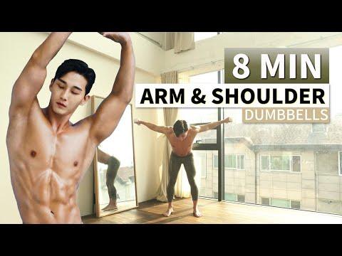 Perfect Home Arms & Shoulder Dumbbell Workout (Feat. 8 min Tabata) l 8분 덤벨 운동 (이두, 삼두, 어깨)