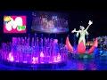 Цирк на воде Смотреть цирковое представление mp3
