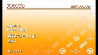 【MAHR-3】 男はつらいよ/渥美清 商品詳細はこちら→http://www.music8....