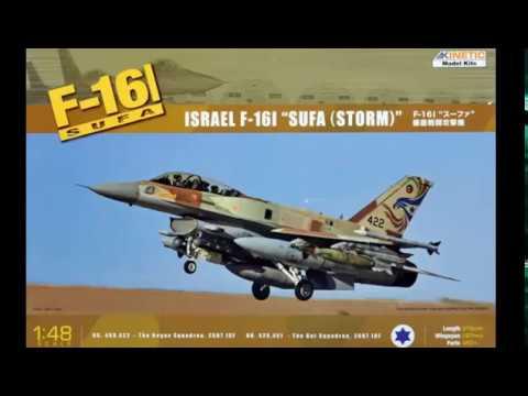 F-16I sufa Como poner calcas