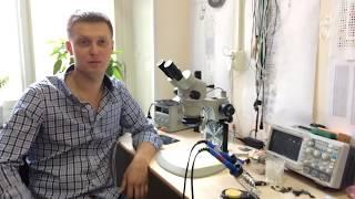видео Обучение пайке в сервисном центре