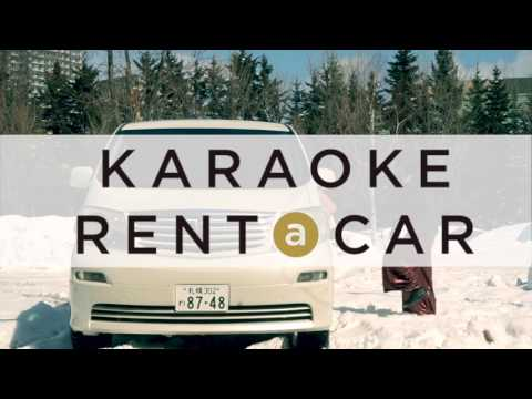 Karaoke Rent a Car introduction