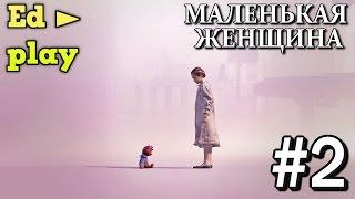 Resident Evil Revelations 2 Доп Эпизод Маленькая Женщина Прохождение ФИНАЛ