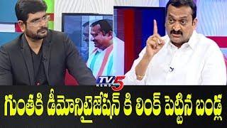 Bandla Ganesh Wrote a Story about Demonetization | TV5 Murthy | TV5  News
