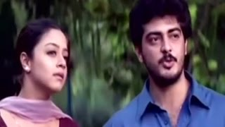 Mugavaree [ 2000 ] - Tamil Movie in Part - 9 / 18 - Ajith Kumar, Jyothika