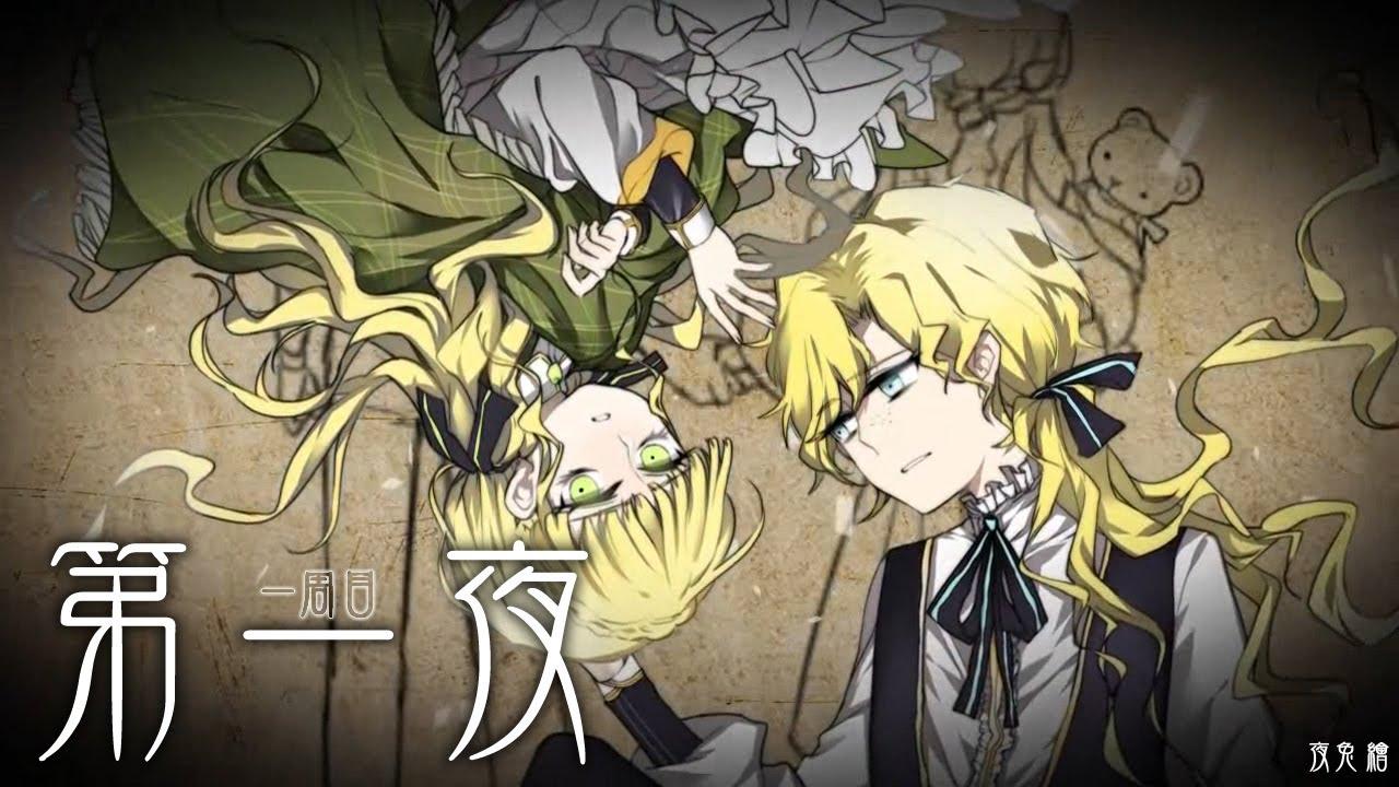 江小Mの遊戲實況【恐怖RPG Price】:一周目之第①夜 - YouTube
