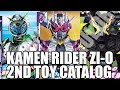 ZI-O'S 3RD RIDER IS KAMEN RIDER WOZ! UPGRADES FOR ZI-O AND GEIZ! (2nd Toy Catalog)