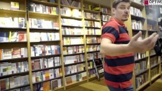 Книжный магазин - Открытие Китая с Евгением Колесовым.
