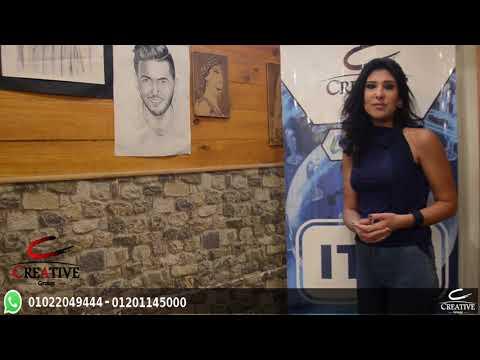 Miss Egypt Heba Hesham in Fashion Diploma