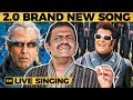 2.0 - 3rd NEW SONG: Pullinangaal LIVE Singing - Singer Bakya | Rajinikanth | SS42