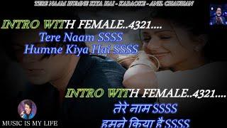 Tere Naam Humne Kiya Hai Karaoke With Scrolling Lyrics Eng. & हिंदी