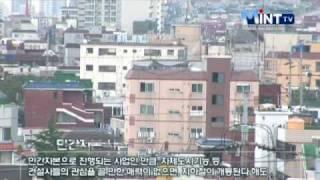 2010. 08. 09 인천 인터넷방송입니다.