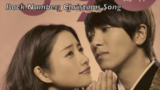 Artista: Back Number Canción: Christmas Song (クリスマスソング) ღ.ღ...