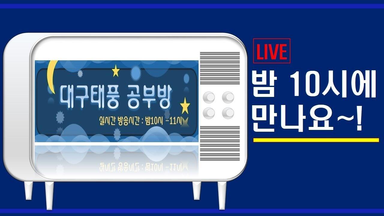 대구태풍 -6월25일 주식 종목 토론 비엠티 한국유니온제약