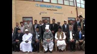 Hazrat Mirza Masroor Ahmad inaugurates new Humanity First headquarters