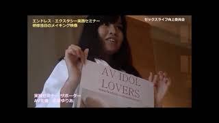 AV idol Yuria Kitahara 北原ゆりあ