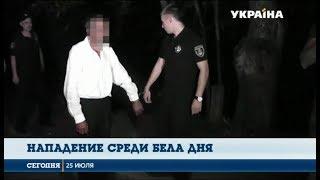 В Николаеве средь бела дня изнасиловали 15-летнюю девушку(В Николаеве средь бела дня изнасиловали 15-летнюю девушку. Школьница шла по парку к автобусной остановке, когда на неё напал незнакомец., 2017-07-25T18:25:45Z)