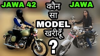 JAWA VS JAWA 42 | Confused between Jawa Models | Engineer Singh