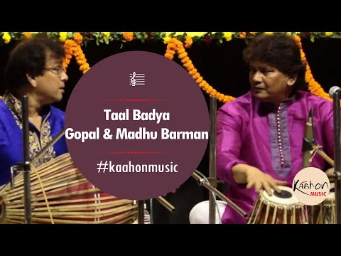 #KaahonMusic -Taal Badya   Indian Percussion