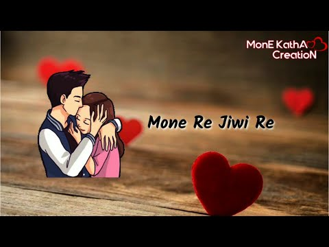 New Santali WhatsApp Status Video    Mone Re Jiwi Re    Mone Katha Creation 2020