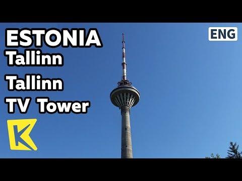 【K】Estonia Travel-Tallinn[에스토니아 여행-탈린]탈린 TV타워/TV Tower/Soviet Union/Moscow/Olympic/Rooftop