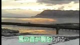 「津軽海峡冬景色」(1977年1月 発売)....元歌:石川さゆり、作詞:阿...