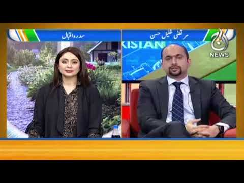 If We Have A Crisis...So How To Get Out Of Financial Problems ?   Aaj News