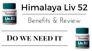 Himalaya Liv 52 Benefits And Review in Hindi
