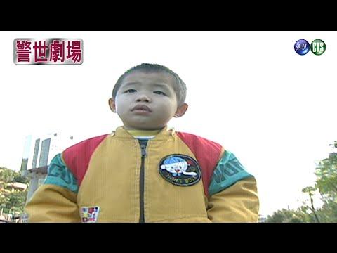【警世劇場 台灣靈異事件HD】血案目擊者(上)