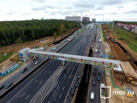 Дорожно-мостовое строительство / Дорожно-мостовое