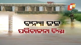 OTV Debate On Management Of Floodwater In Odisha