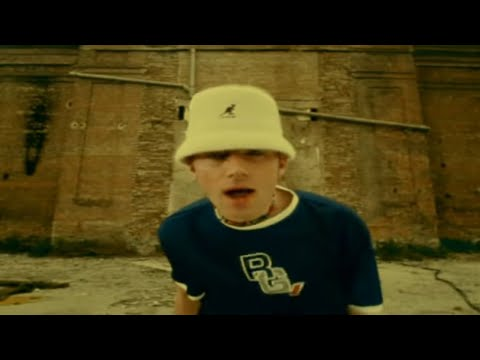 Клип Blur - On Your Own