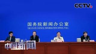 [中国新闻] 新闻观察:《体育强国建设纲要》出炉 《纲要》提出五方面具体目标 | CCTV中文国际