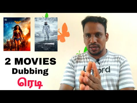 2-hollywood-movie-confirmed-|-we-need-more-list-for-dubbing-in-tamil