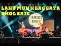 Lahu Munh Lag Gaya And Dhol Baje Dance mp3