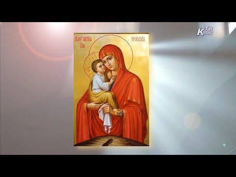 Празднование в честь Почаевской иконы Божьей матери